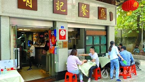 尋味禪城|續四十載美味情緣 祖孫三代接力經營有記餐廳