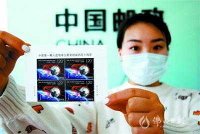 """中國進入太空50年  """"東方紅一號""""的無形力量"""