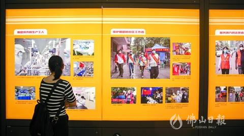 """2020年""""5·18國際博物館日""""廣東主會場活動在佛山舉行"""