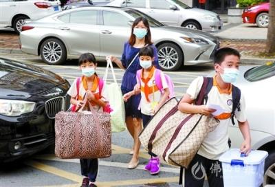 孩子戶籍不在禪城可讀公辦小學嗎?