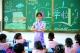 返校倒計時,低齡段學生將會出現哪些心理不適?