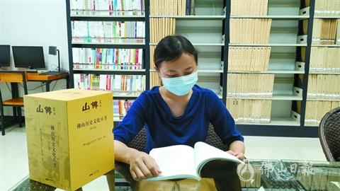 《佛山歷史文化叢書》入藏廣東多個城市圖書館