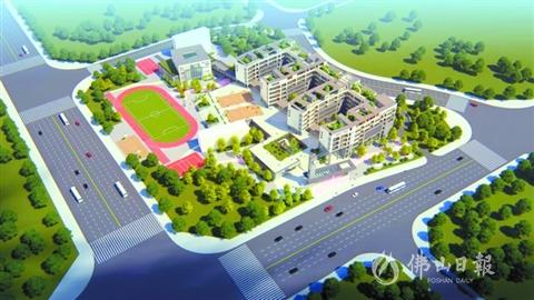 南海桂城三間小學力爭9月投用