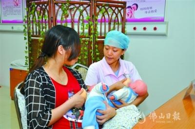 三水區婦幼保健院線上云直播宣傳母乳喂養