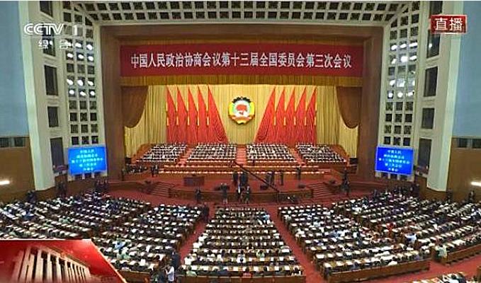 直播 全国政协十三届三次会议开幕会
