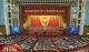 直播|全國政協十三屆三次會議開幕會