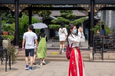 佛山首屆線上旅游惠民活動5月19日啟動  百萬旅游禮券免費派送