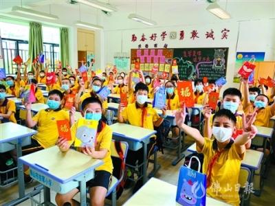 """""""神獸""""回籠!禪城76所小學逾2.6萬小學生返校復學"""
