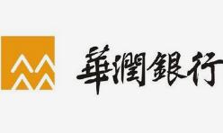 """華潤銀行:網購退款要留心,""""客服""""可能不是真"""