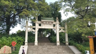 高明華山公園獲評省級法治文化主題公園