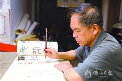 佛山書法家龐國鐘宅家創作百米長卷以藝戰疫