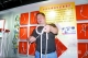 禅城首个应急消防安全体验馆6月16日开馆
