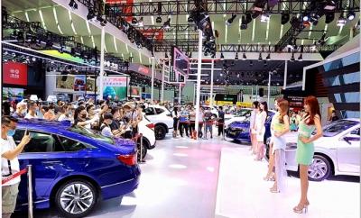 广东首展!2020佛山汽车工业博览会今日开幕!