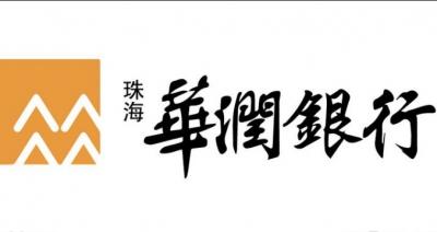 珠海華潤銀行:擦亮眼睛,甄別虛假網貸