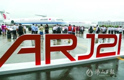 国产新支线客机ARJ21进入我国主流民航市场