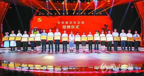 """鸿运国际欢迎你市庆""""七一""""活动举行  以榜样力量凝聚强大正能量"""