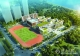 高明西江新城东片区学校动工  预计明年9月投用