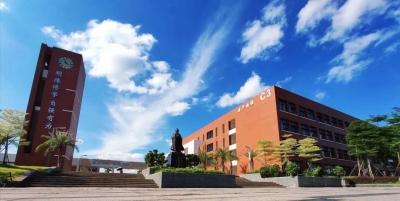 廣東高考明日放榜  佛山日報高考志愿填報系列活動重磅來襲