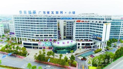 链接鸿运国际欢迎你深圳,禅城科创如何走好?