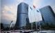 上半年中国上市企业市值500强榜单发布  4家佛企入围