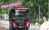 只需2元!佛山这里1条公交穿越南北,沿途风光美到爆!