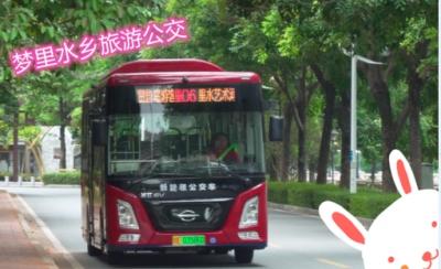 只需2元!佛山這里1條公交穿越南北,沿途風光美到爆!