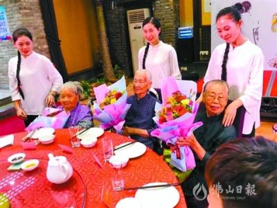 顺德均安:举行自梳女七夕文化节
