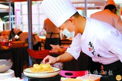 佛山(禅城)首届粤菜美食节周五将在南风古灶启幕