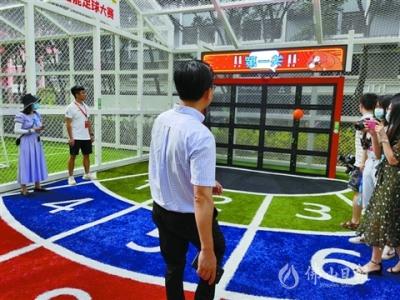 """已建成268个 佛山社区体育公园数量""""跑""""在全省前列"""