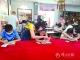 佛山市博物馆举办佛博坊·成长体验营活动