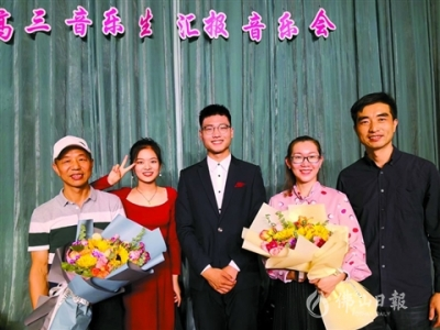 创佳绩!高明一中艺考生考上中央音乐学院和中国传媒大学