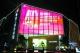 三水亮灯庆祝经济特区建立40周年