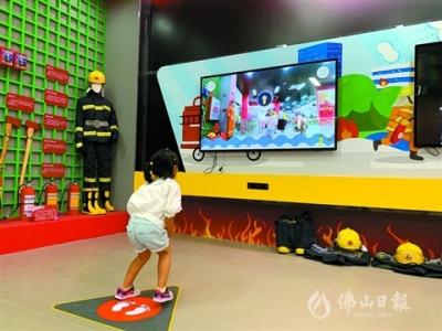 AR体验学习消防逃生技巧  佛山市举行暑期消防安全教育