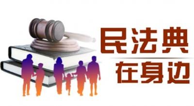 民法典在身边|见义勇为受伤,向谁索赔?