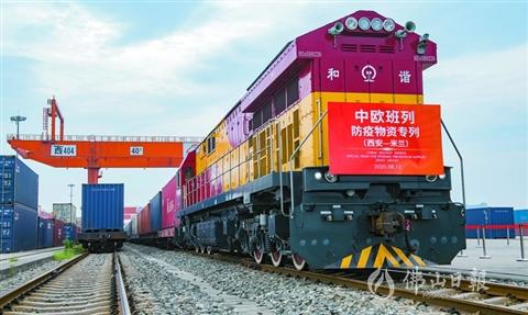 """20万公里,擘画""""铁路强国""""!  2035年""""铁路强国""""目标来了"""