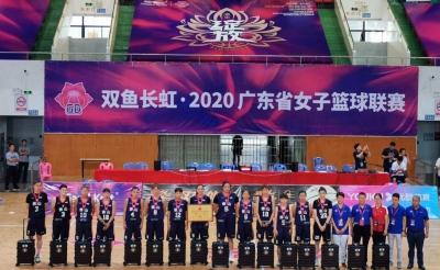 佛山女籃連續三年摘銀 省男籃聯賽9月舉行