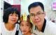 苏永善家庭:践行善举教育与公益同行