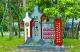 禅城本月将建成91个社会主义核心价值观景观小品