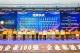 佛山企业百强榜单发布 百强企业去年总营收达15711.5亿元