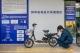 佛山电动自行车过渡期号牌使用期限计划延长至明年9月底