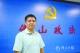 """佛山市委政法委史占江:以啃""""硬骨头""""的担当投身扫黑防疫战斗"""