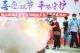 禅城公安:传授消防知识 送上平安月饼