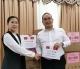 南海企业天戟集团:向吉尔吉斯斯坦捐赠防疫物资