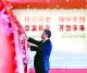 向抗战烈士敬献花篮仪式在京举行