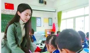 高明區楊和鎮中心小學古琪:用藝術托起鄉村兒童的夢想