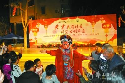 三水木棉村:25个民族守望相助,亲如一家