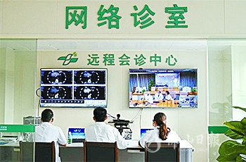 佛山市一医院成功开展首例远程病理会诊  5G技术助力医联体建设