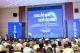 2020年佛山上市公司高质量发展研讨会在禅城举办?