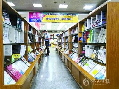 创新办展!南国书香节暨佛山分会场活动点燃阅读热情