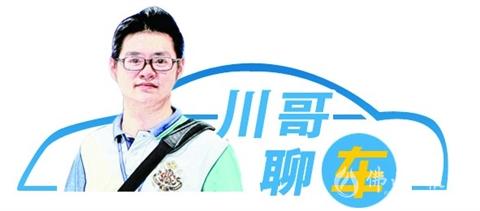 川哥聊車丨百強榜單上的汽車界大咖